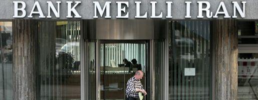 Die Hamburger Niederlassung der Melli-Bank: Unter Verdacht, das iranische Atomprogramm zu unterstützen