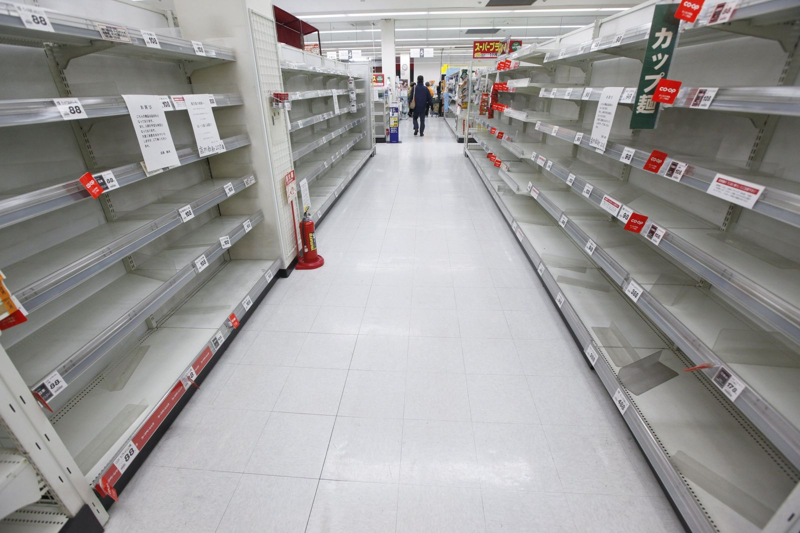 Erdbeben Japan Donnerstag WIRTSCHAFT
