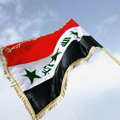 Can the Iraqi Parliament govern the country?