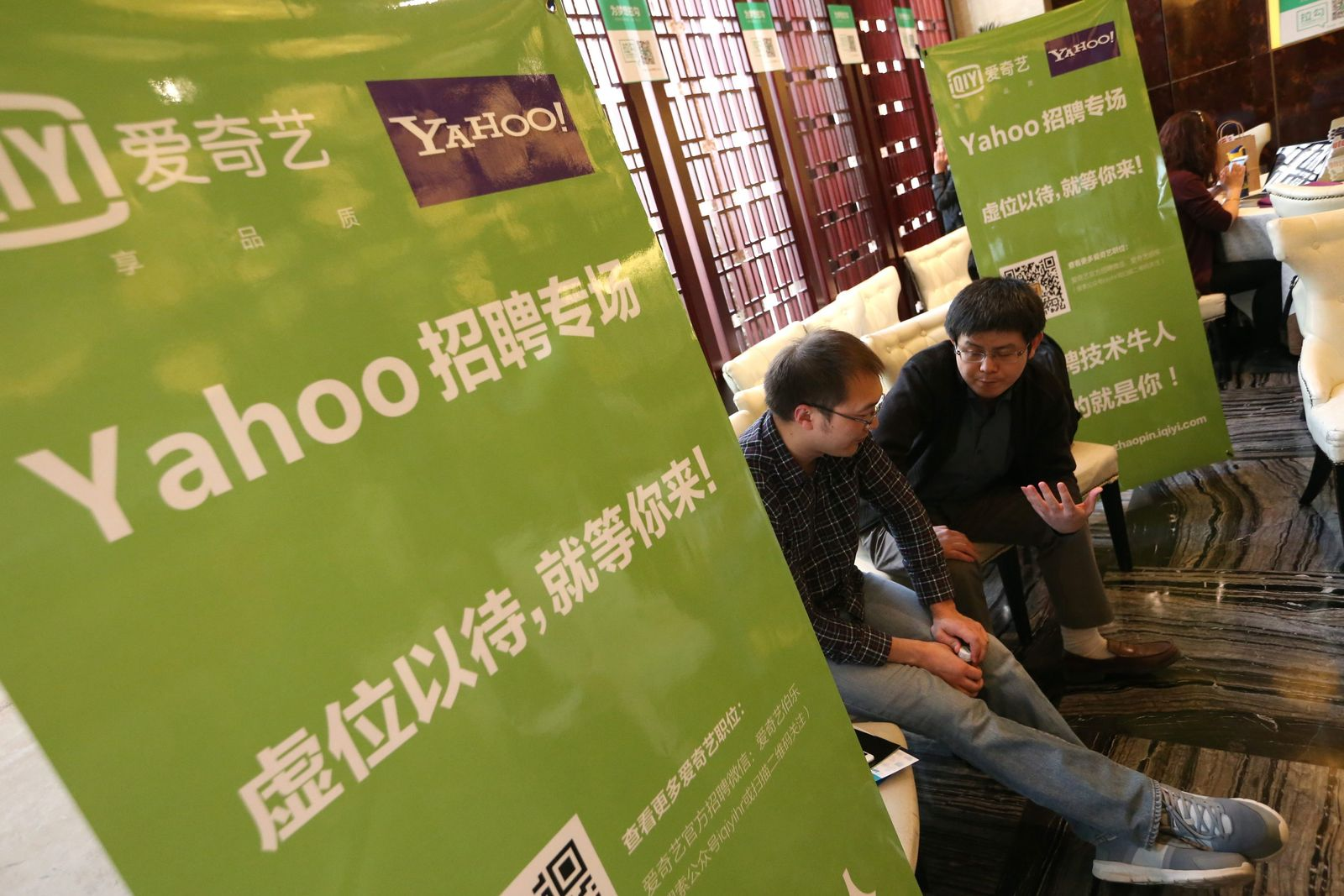 Yahoo closes its research and development office in Beijing