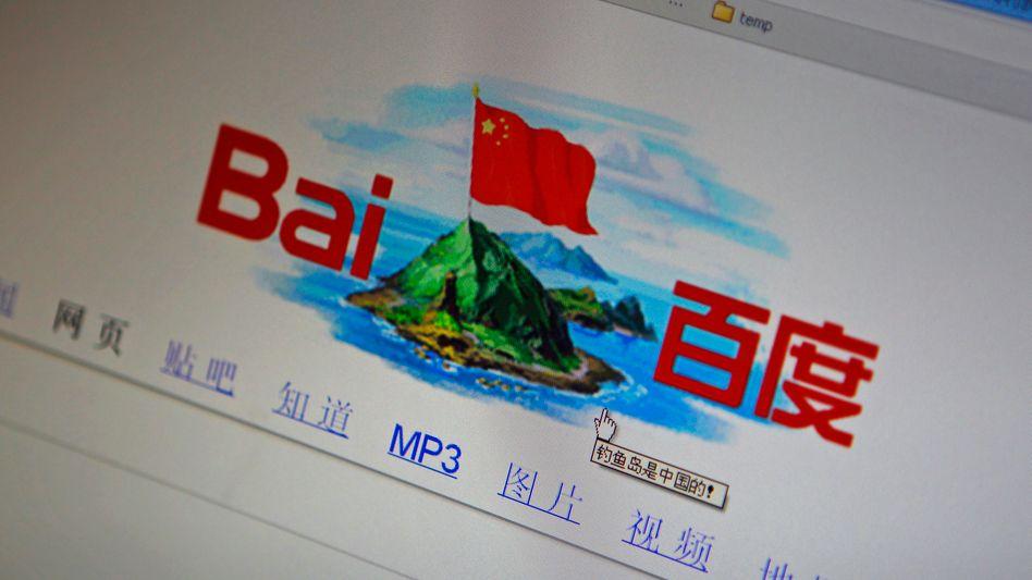 Die Startseite der chinesischen Suchmaschine Baidu (Archivbild): Datenströme umgeleitet