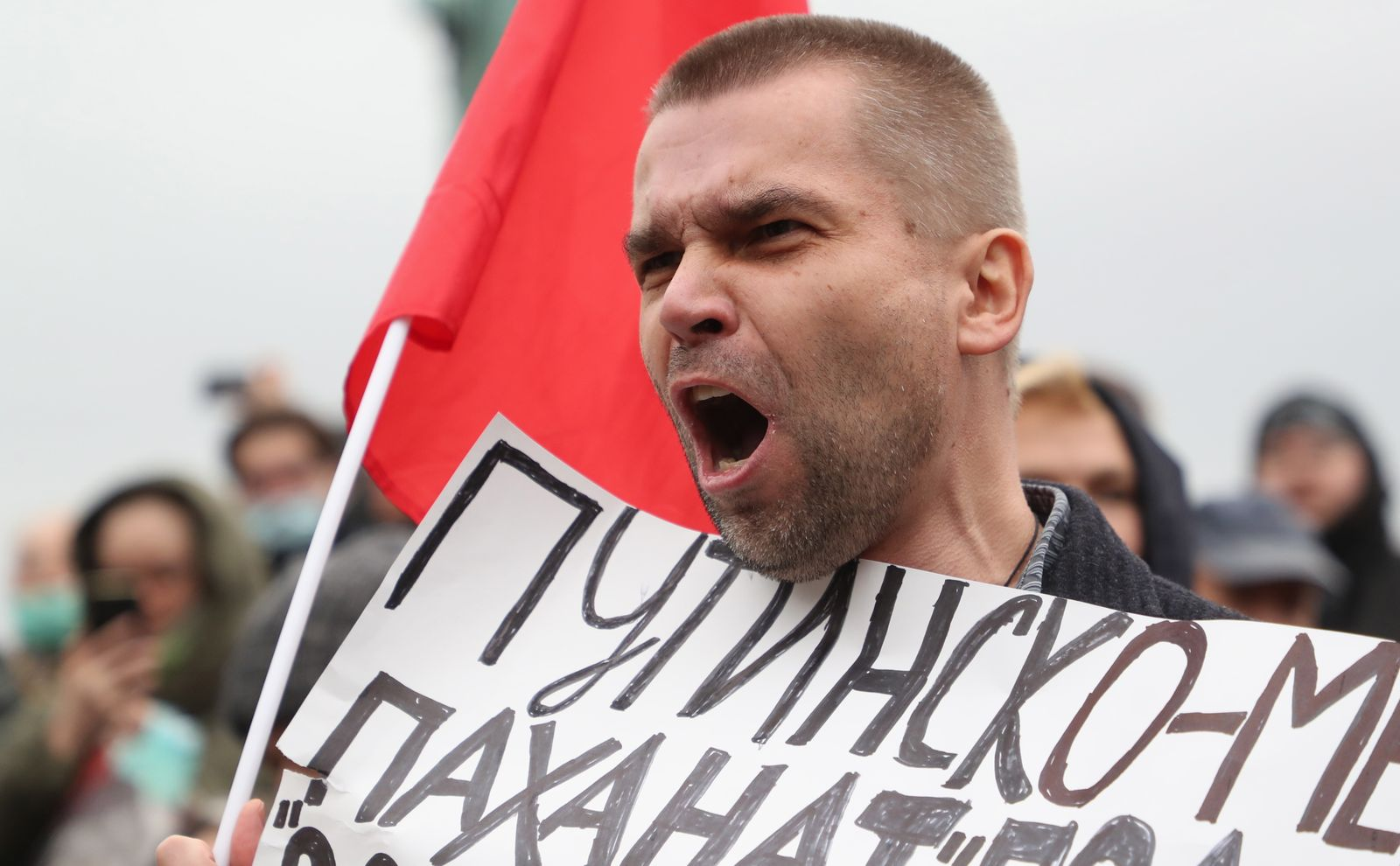 Russian Communist party supporters protest