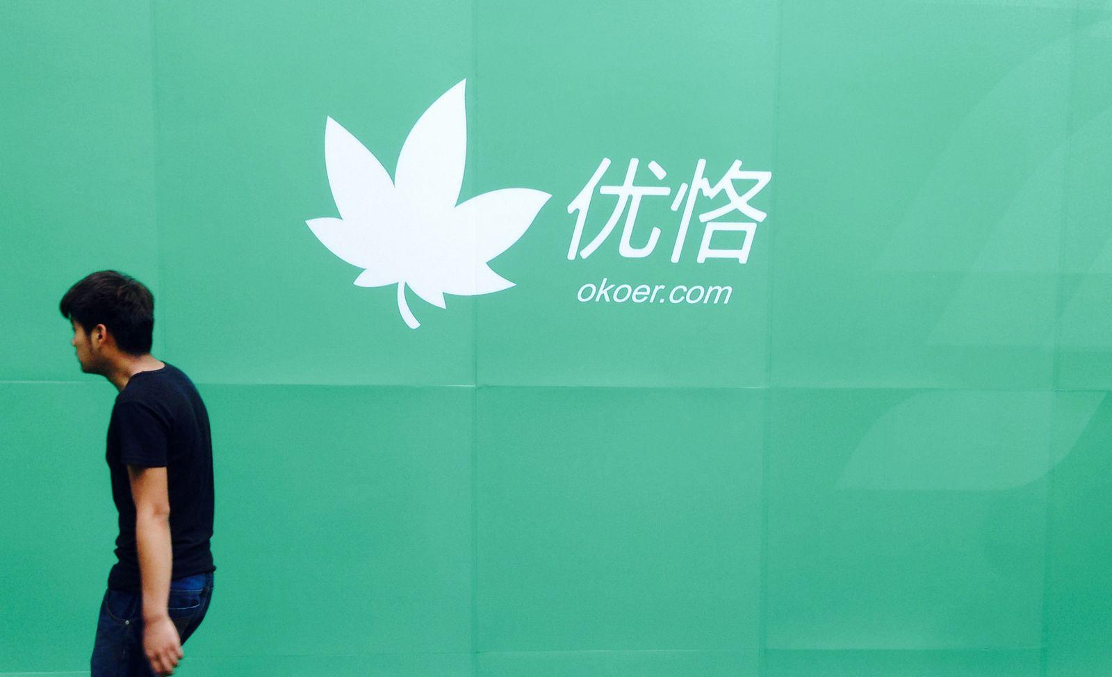 China Verbraucherportal Okoer