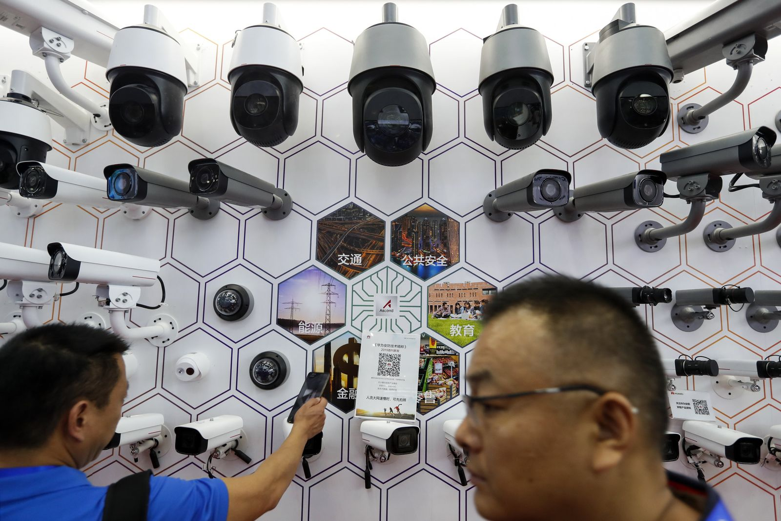 Huawei / Überwachung