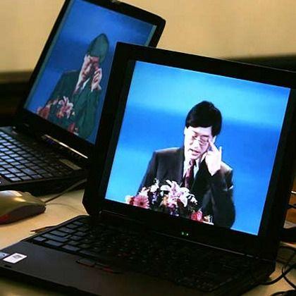 Lenovo/IBM-Thinkpads: Die chinesische Firma hatte die PC-Sparte von IBM im Dezember 2004 für 1,25 Milliarden Dollar aufgekauft