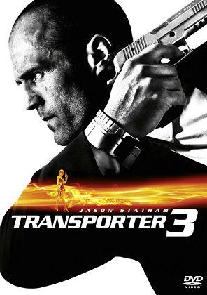 DVD Beipacker / Februar 2013 / 2. Teil / Transporter 3