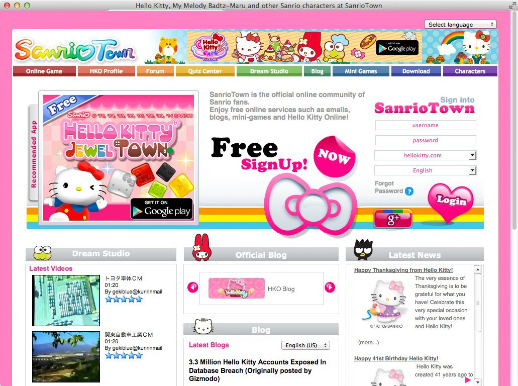 NUR FÜR SPAM Screenshot Sanriotown.com/ Hello Kitty