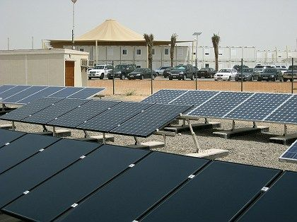 Solar panels in Masdar City: IRENA will have its headquarters in Abu Dhabi.