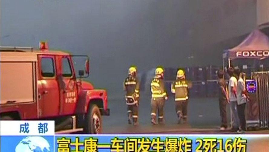Verwüstete Foxconn-Fabrik: 16 Verletzte, mehrere Tote