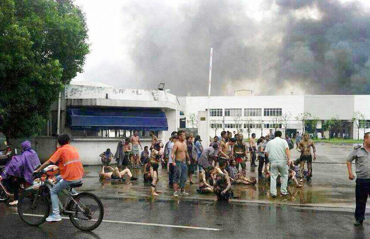 A factory blast killed 65/ China