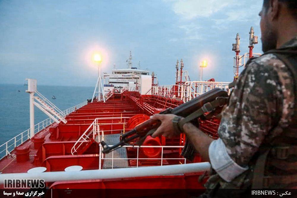itan britischer tanker