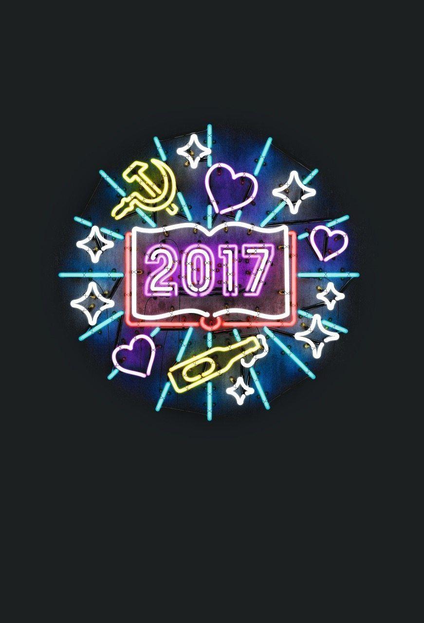 CO-LISP-2017-012-0001-01-16199-BI
