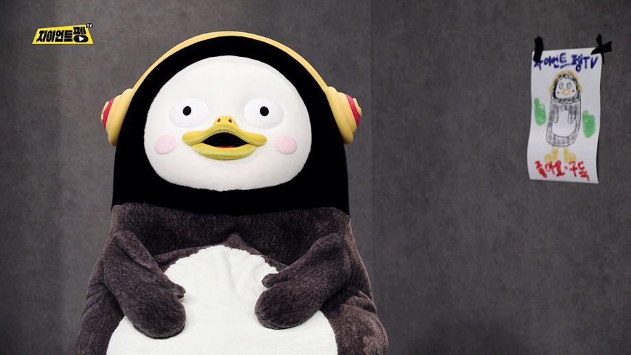 Pengsoo: Wer der Schauspieler im Pinguinkostüm ist, wird nicht verraten