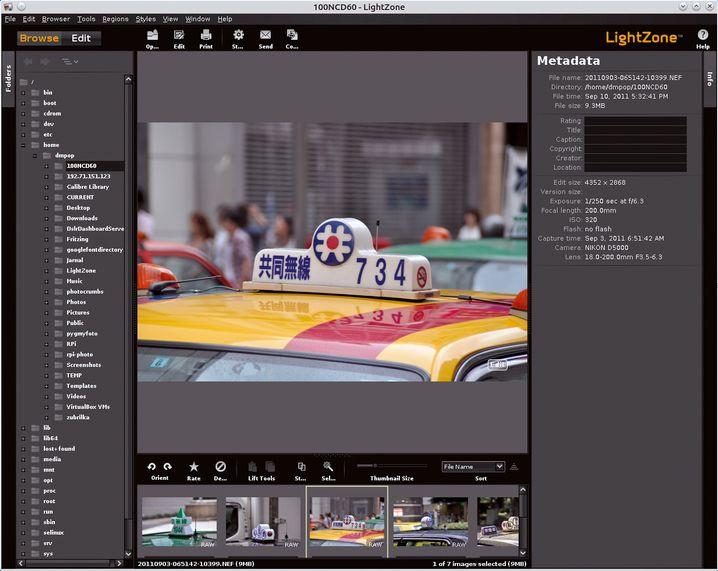 Im Modul Browse bekommen Sie die Vorschau auf Raw-Dateien, zusätzlich können Fotos bewertet werden und Titel und Location eingegeben werden. Verwenden Sie die Buttons Send oder Convert, wenn Sie das gerade ausgewählte Foto in ein anderes Verzeichnis kopieren wollen oder in ein anderes Format konvertieren möchten.