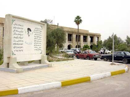 Das republikanische Krankenhaus in Basra: Ärzte wurden dazu gezwungen, jungen Regimegegnern Ohren zu amputieren.
