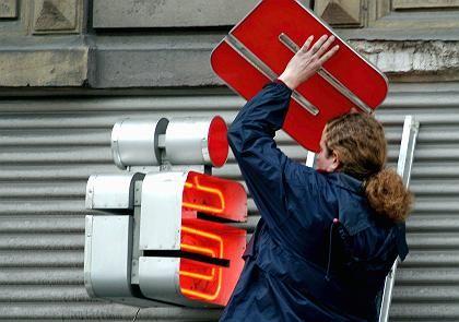 Sparkassen-Logo: Bedeutende Stütze des deutschen Finanzsystems