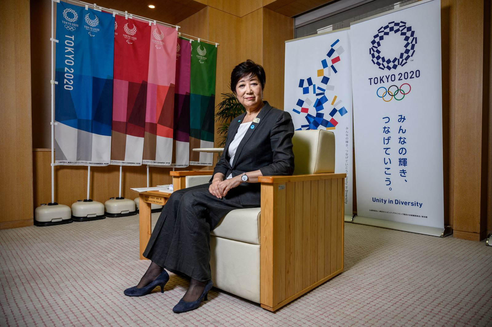 JAPAN-HEALTH-VIRUS-POLITICS-KOIKE-OLY-2020-2021-TOKYO