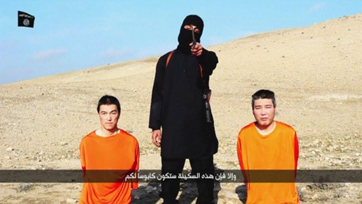 MIDEAST-CRISIS/ISLAMICSTATE-JAPAN