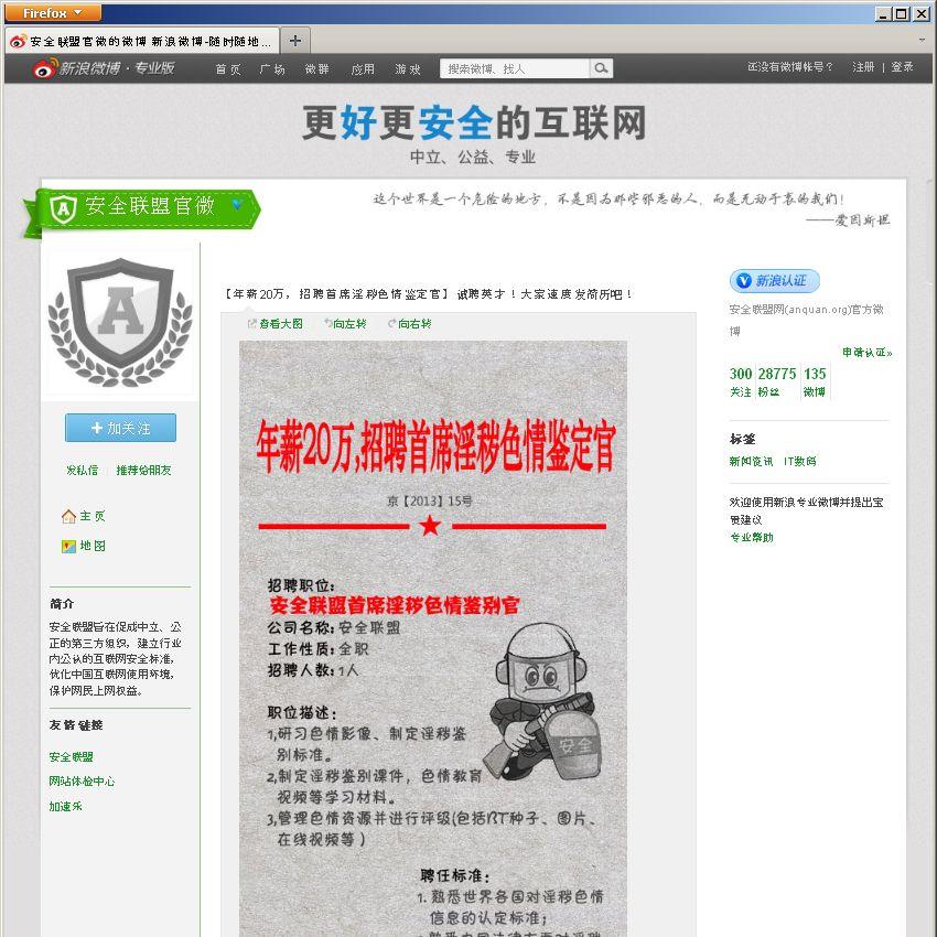 EINMALIGE VERWENDUNG NUR ALS ZITAT KaSP Pornogucker Peking SCREEN
