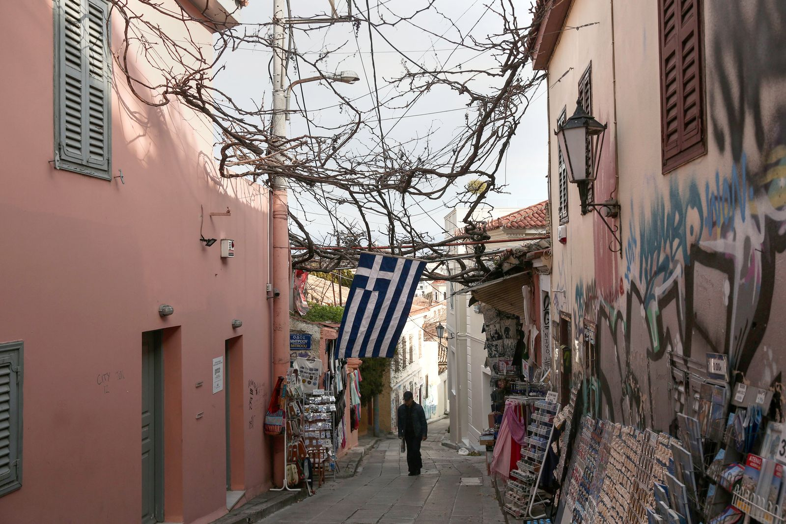 Hilfsprogramm/ Griechenland