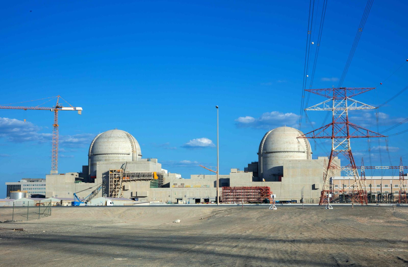 FILES-UAE-ENERGY-NUCLEAR