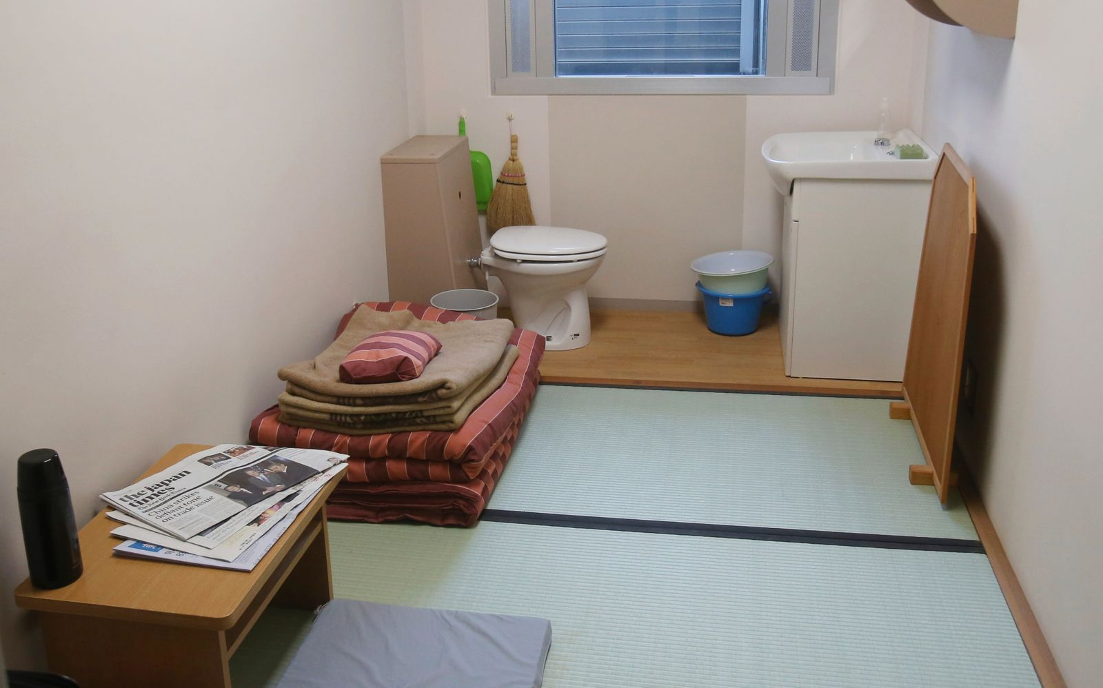 Japan Detention Center