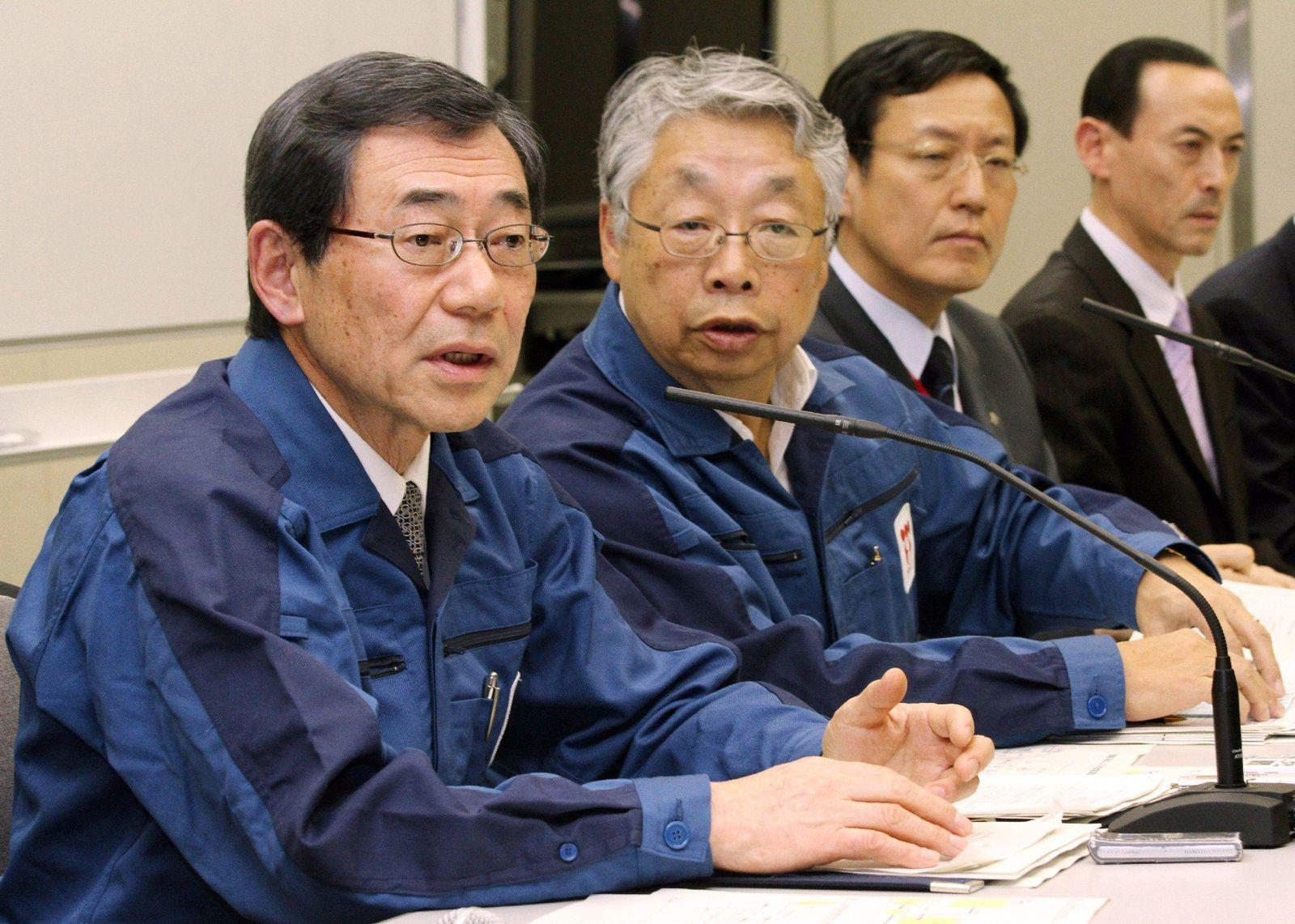 Masataka Shimizu/ TEPCO