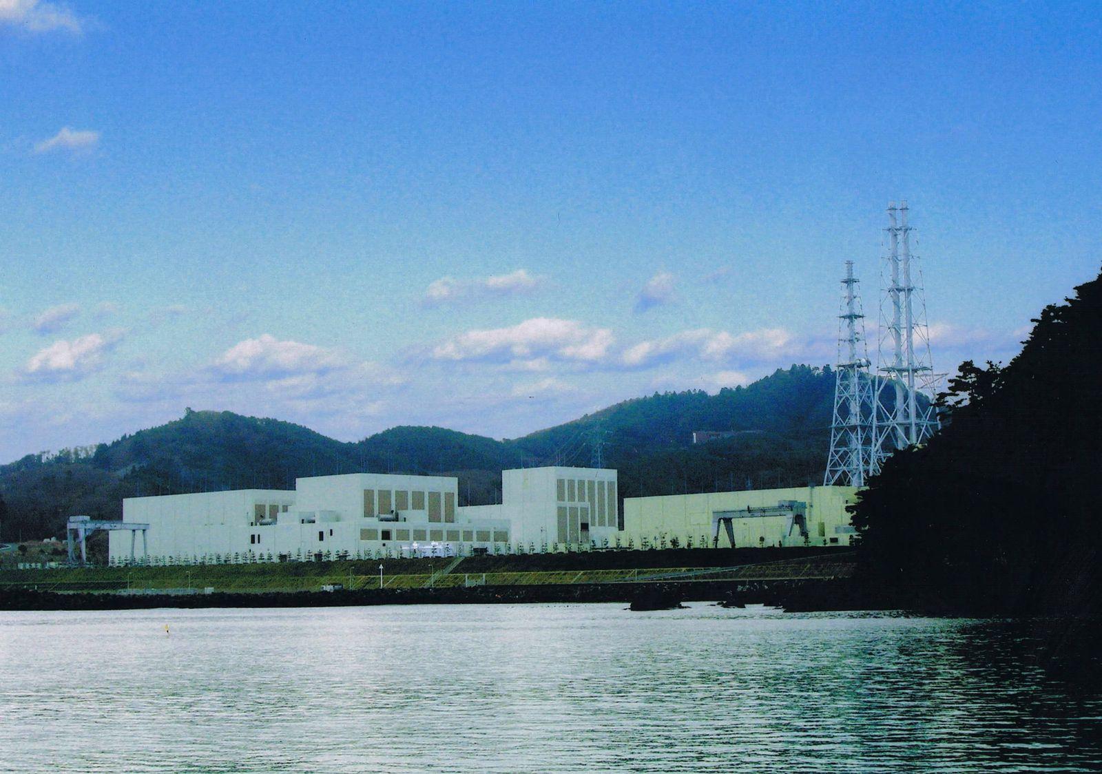 Onagawa AKW Japan