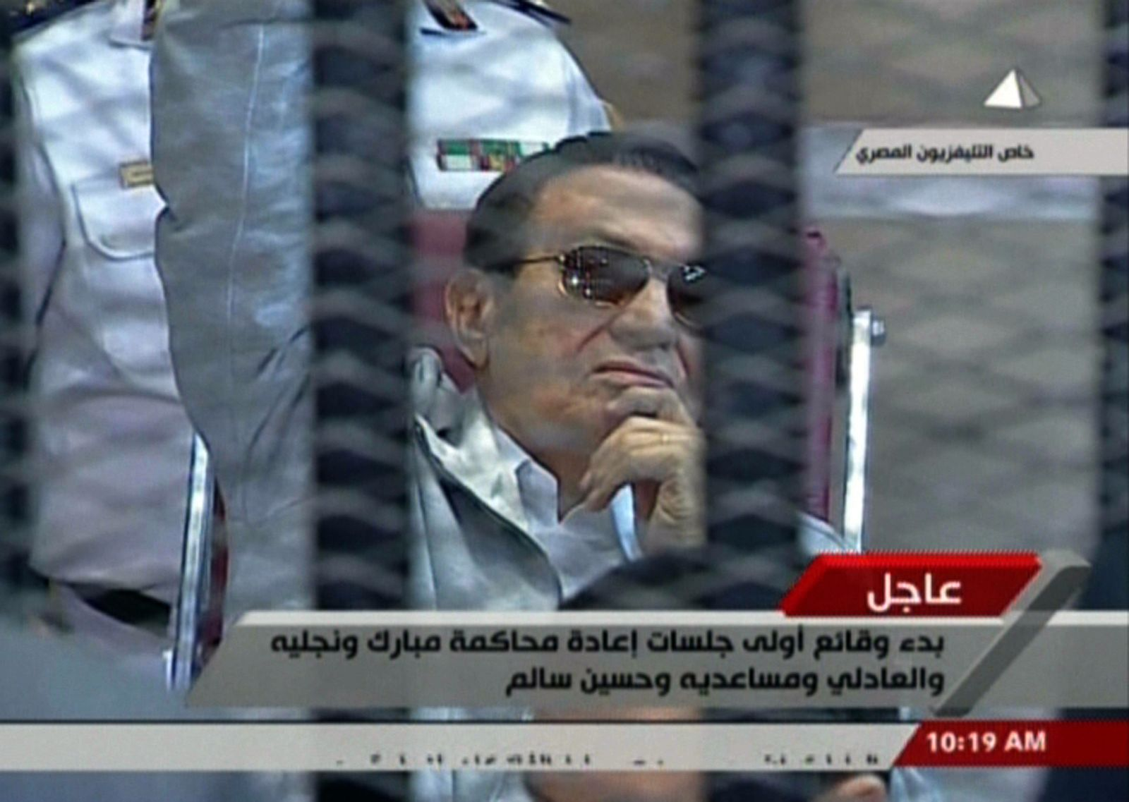 Hosni Mubarak/ Gerichtsverhandlung