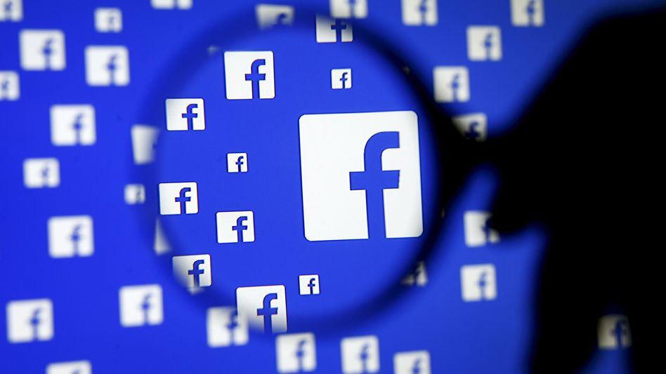 Facebook-Logo: Im Fokus