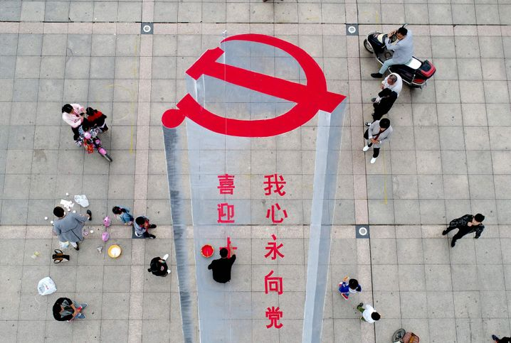 Emblem der Chinesischen KP als Straßengemälde in Shangqiu: Kombination aus Leninismus und Digitalisierung