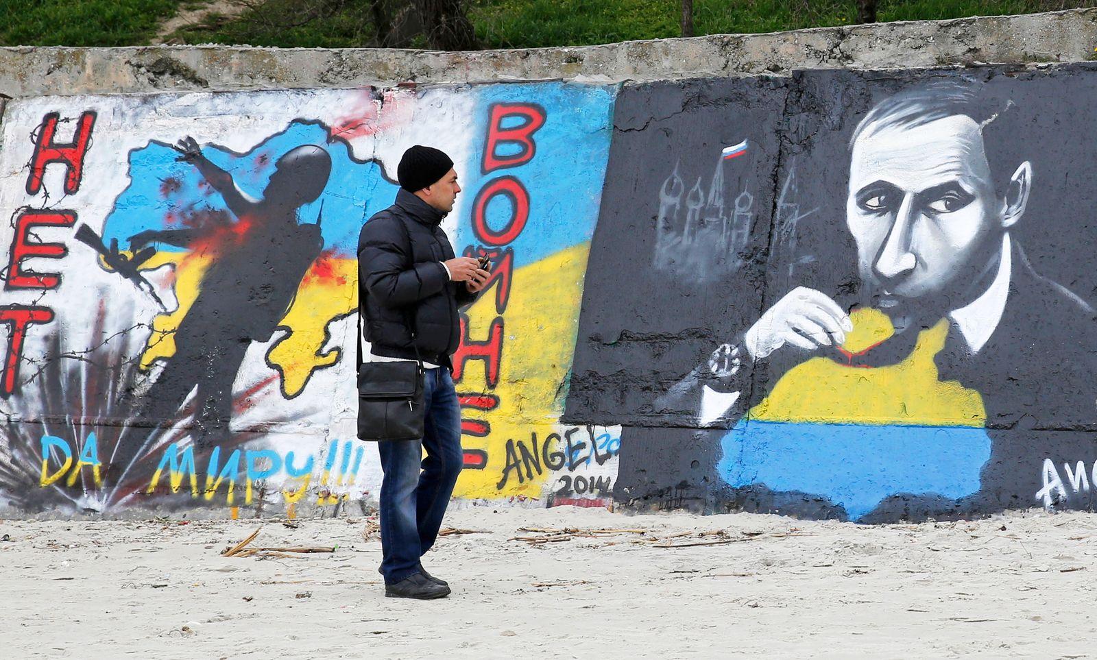 Ukraine / Finanzkrise