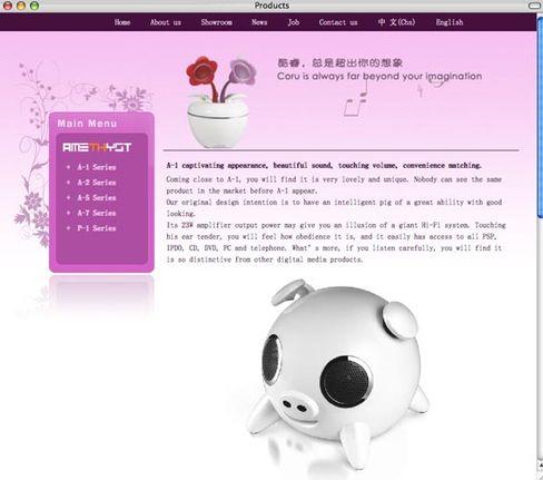 iPod-Schwein: Der Lautsprecher in Tierform dockt an Apple-Musikabspieler an