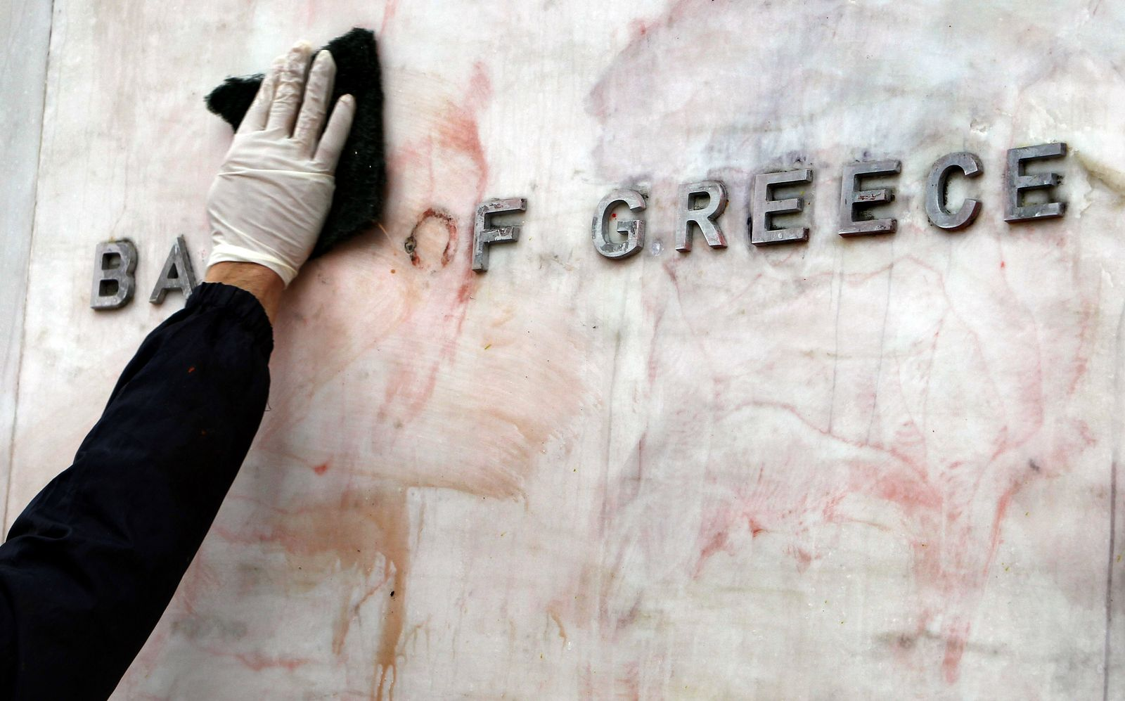 Griechenland / krise / Bank