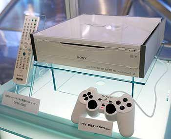 Sony Playstation PSX DESR-7000: Objekt der Begierde