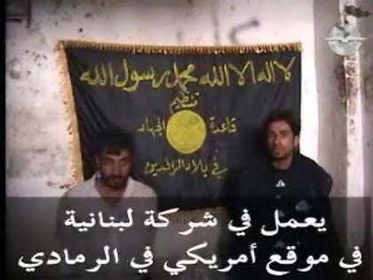 Hinrichtungsvideo aus dem Irak: Keines der Merkmale vorhanden