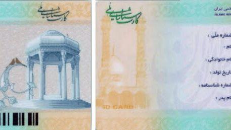"""Irans """"Smart-Card"""": """"fälschungssicher und mit eindeutigen Identifikationsmöglichkeiten"""""""