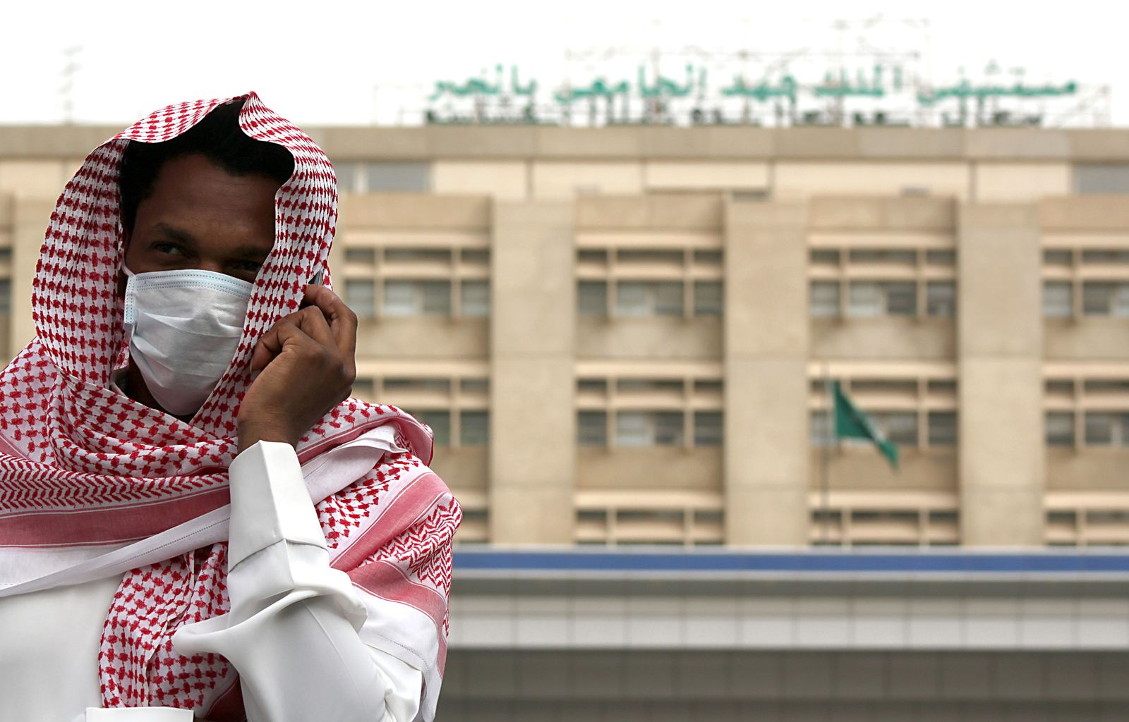 Saudi Arabien/ Krankenhaus