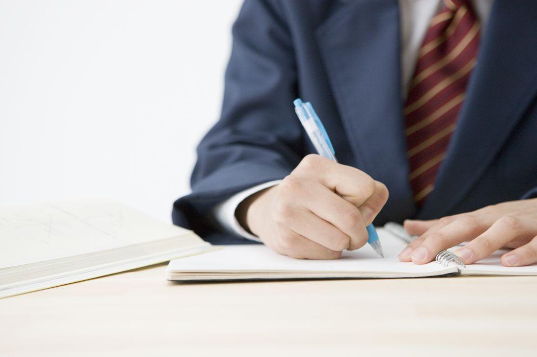 NICHT MEHR VERWENDEN! - Vertrag / Schreiben / Unterzeichnung / Protokoll