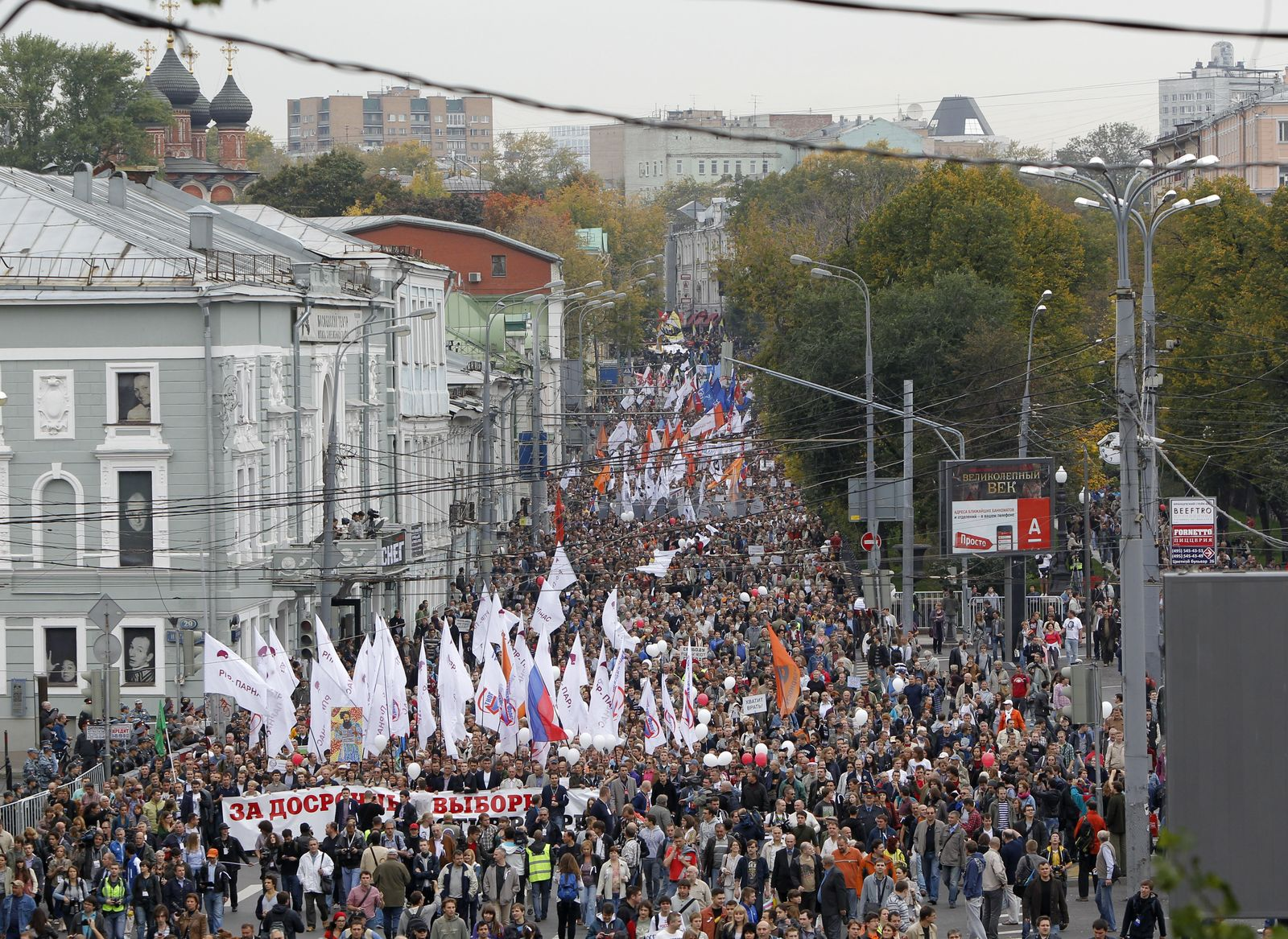 Russland/ Demonstration/ Protest/ Oleg Shein/ Wahlen/ Putin