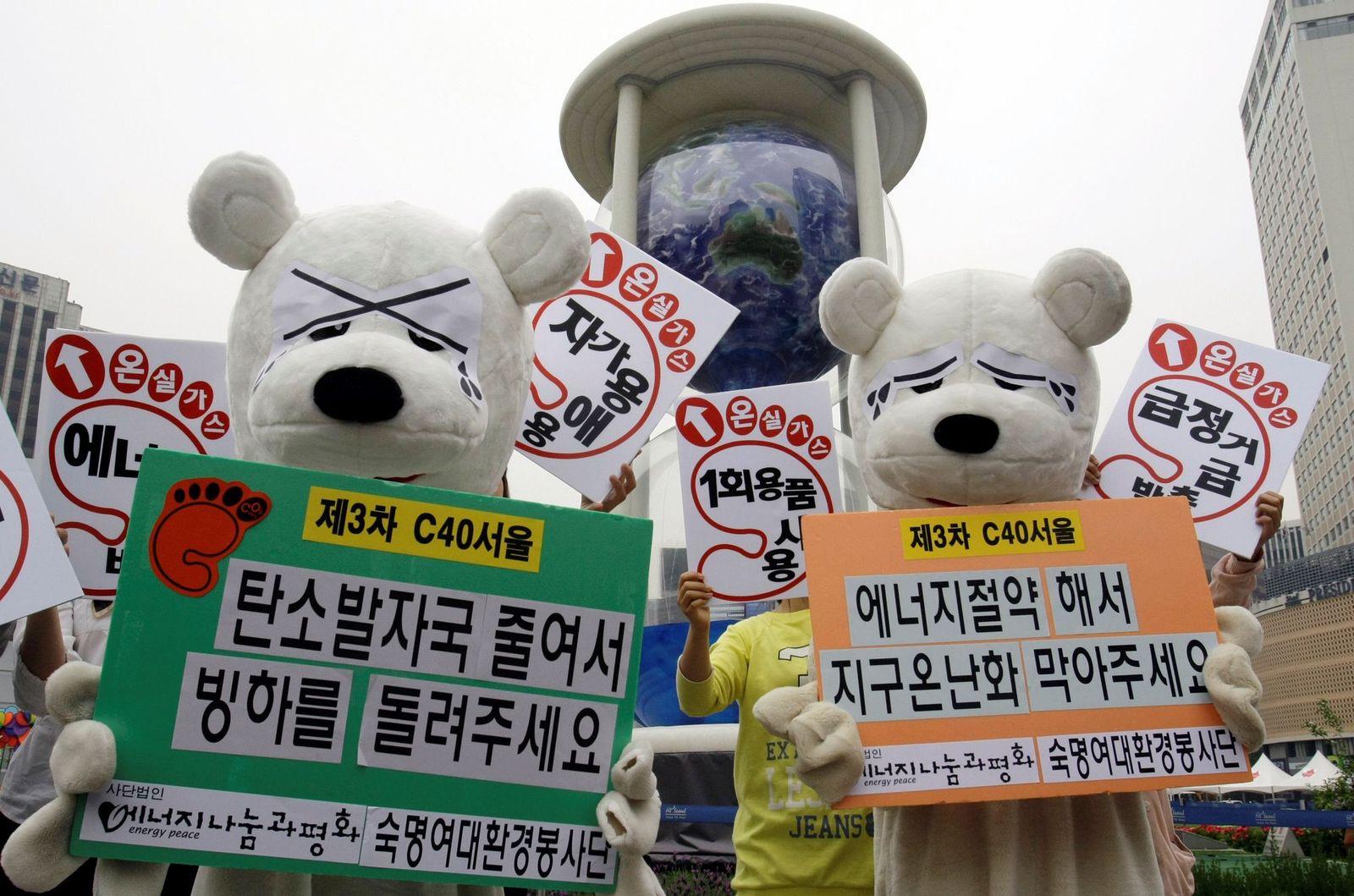 South Korea Climate Change Expo