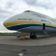 Willkommen im größten Flugzeug der Welt