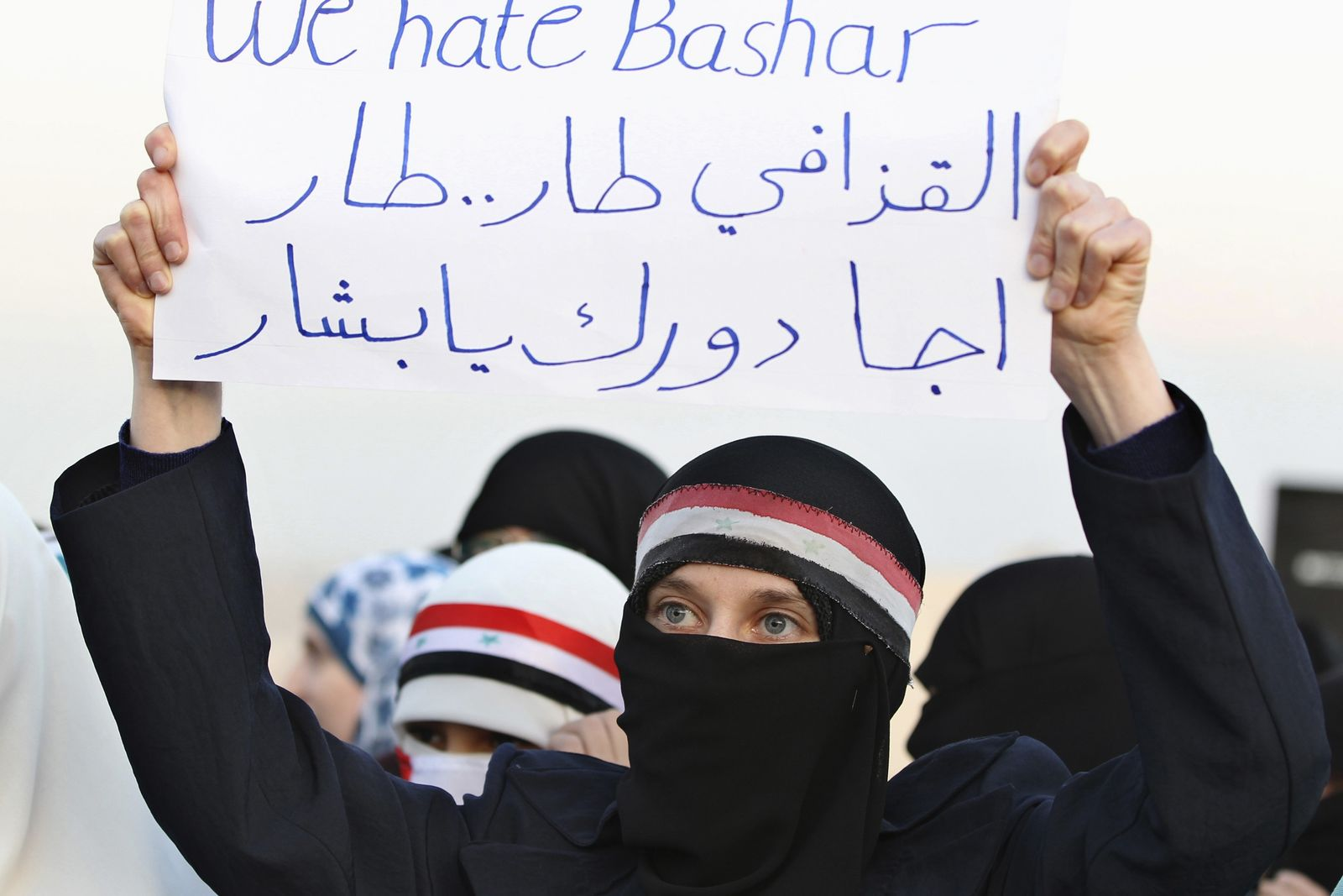 Syrien Proteste