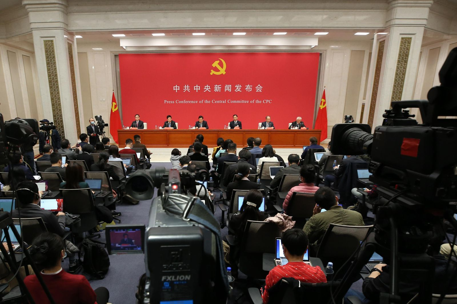 CPC Central Committee Holds Press Conference On Latest Plenary Se