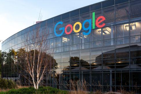 Googles Hauptquartier in Mountain View, Kalifornien: Könnte nicht harmloser aussehen, besitzt aber überwältigende Marktmacht