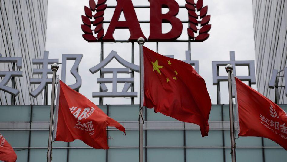 Anbang-Zentrale in Peking (Archivbild)
