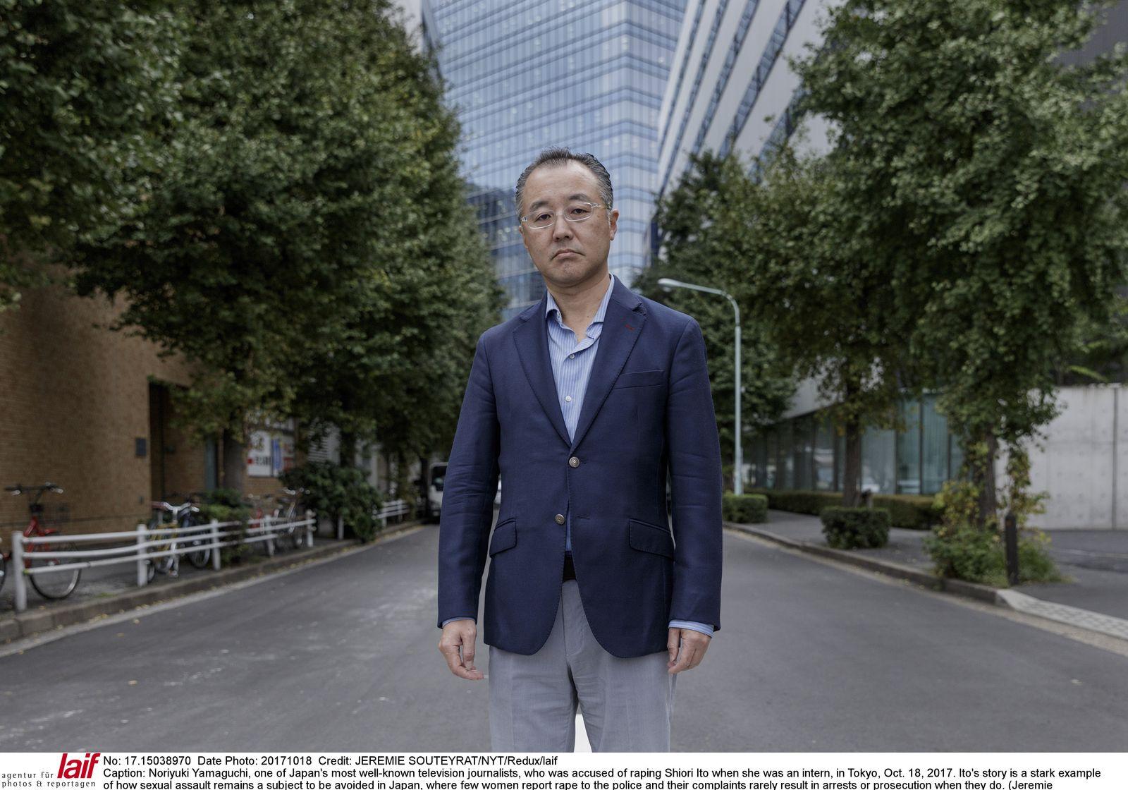 EINMALIGE VERWENDUNG Spin 45/2019 Aufschrei Japan Yamaguchi