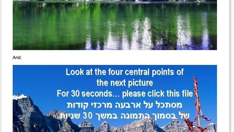 Bild aus der Powerpoint-Präsentation (Screenshot von Securelist): Religiöse Botschaften