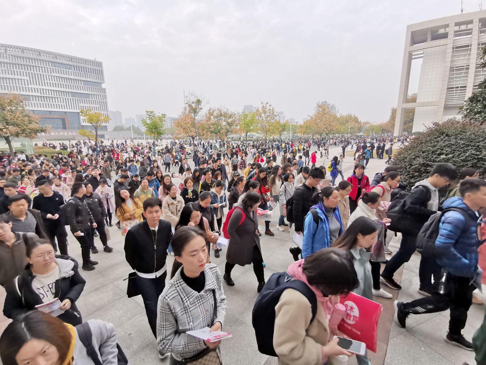 China's National Civil Servant Exam