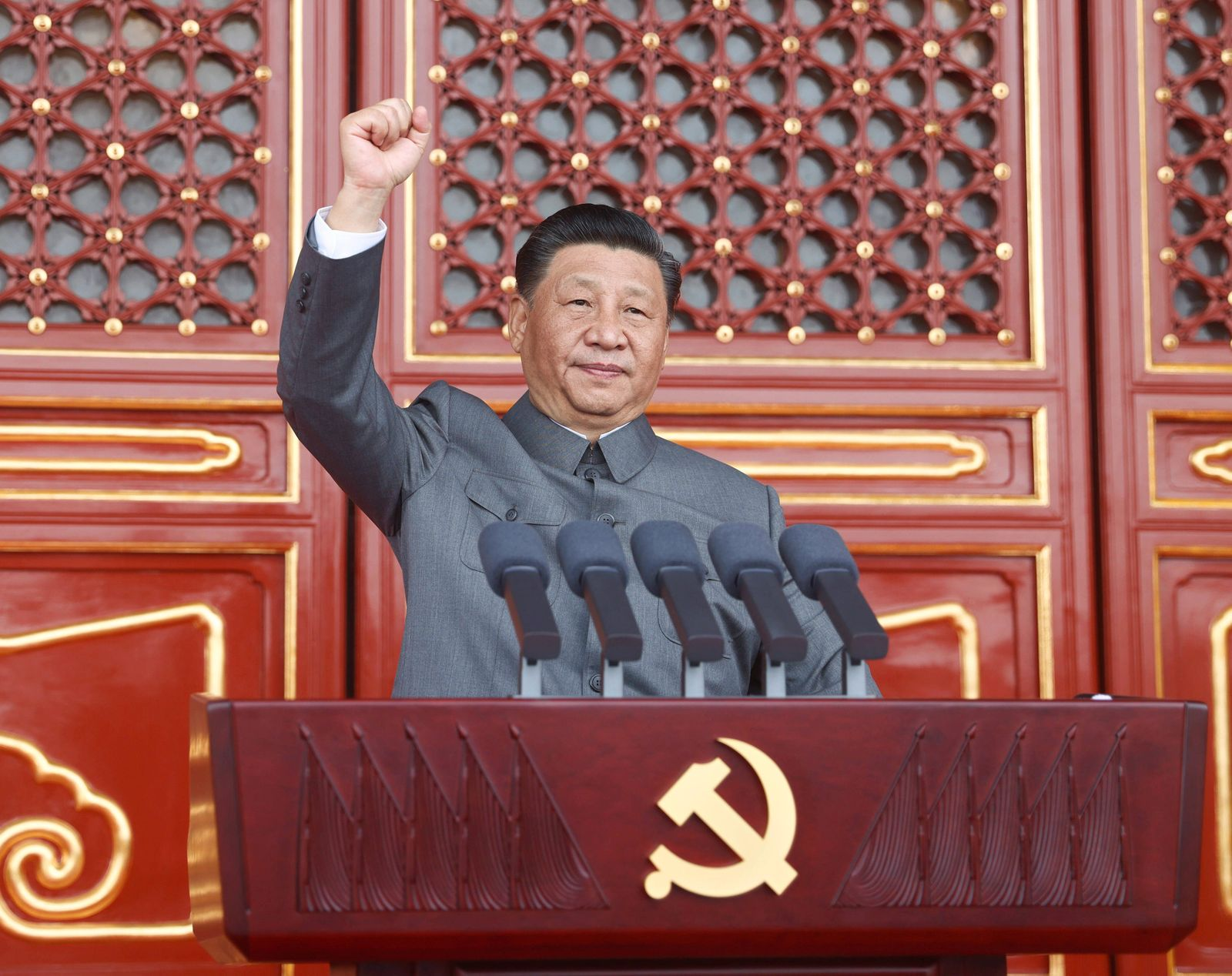 (210701) -- BEIJING, July 1, 2021 -- Xi Jinping, general secretary of the Communist Party of China (CPC) Central Commit